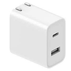 Xiaomi Mi 33W USB-C & USB-A Fast Charger - White